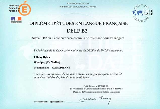 DELF Certificate sample